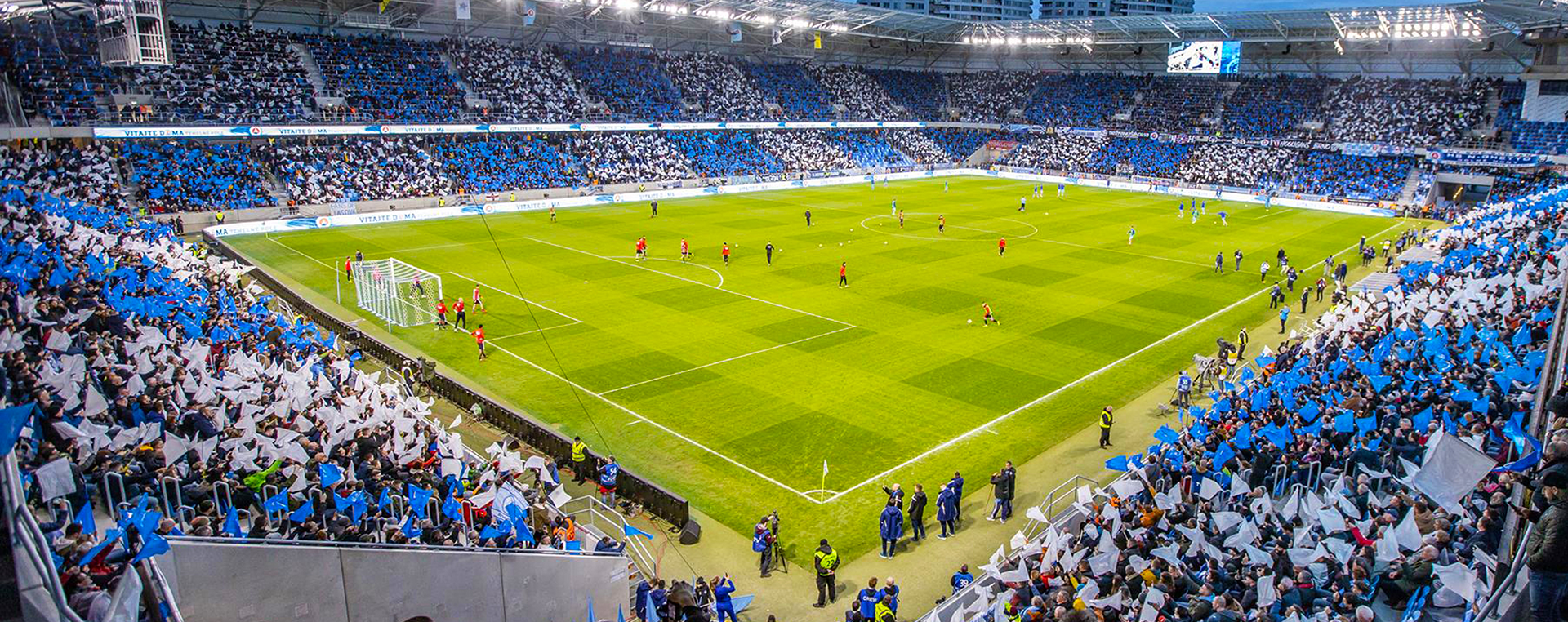 b2ee0c4b87fe6 The possibilities of purchasing the tickets for the home games of ŠK Slovan  Bratislava, stadium Tehelné pole: